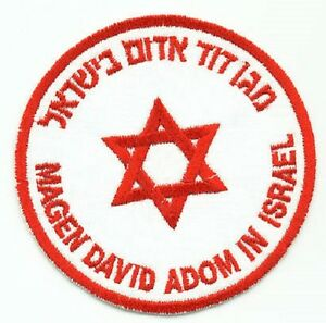 embroidery patch magen david adom