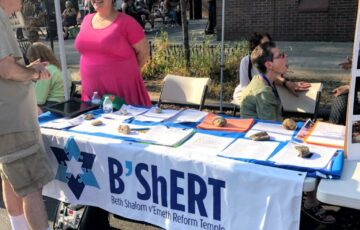 B'ShERT thrives when we have new members and friends to participate in our synagogue events and worship. Our Outreach Committee works to publicize our programs, engage potential members and increase the visibility of our shul in Ditmas Park and beyond.