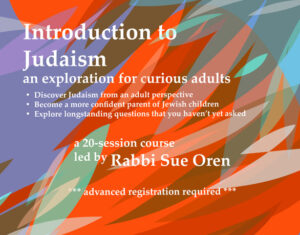 introduction to judaism class postcard