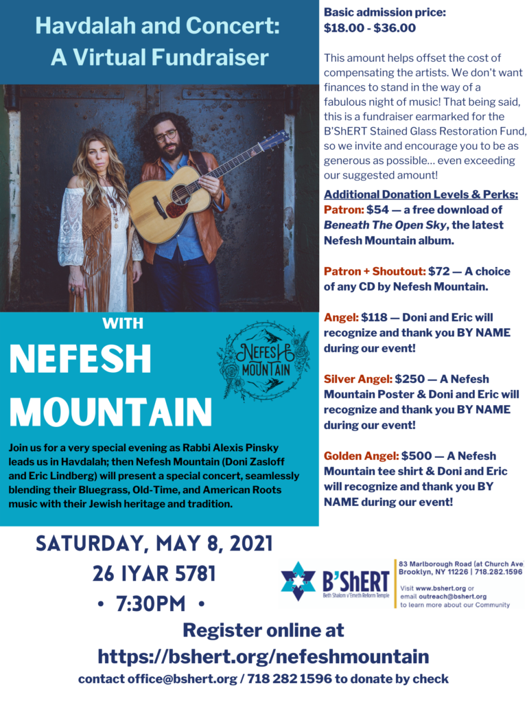 Nefesh Mountain concert on May 8